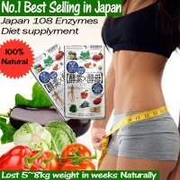 Yeast Enzyme Diet suppl..