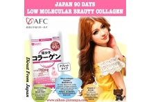 Japan AFC 90 Days Beauty Collagen
