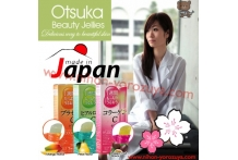 Otsuka Beauty Jelly Placenta C Collagen C Hyaluronic Acid C 10g×7本