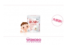 Wakodo Infant Milk Formula