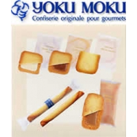 Yokumoku Cigare Cookie