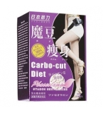 MEIRIKI-JP - Carbo-cut Diet 180 tablets