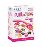 MEIRIKI-JP - Nine Factor Diet 240 Tablets