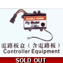 9083 RC Helicopter Parts ..
