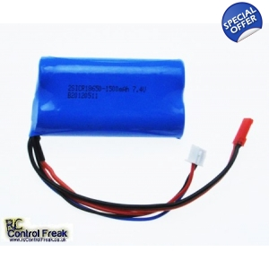 RC Helicopter Battery - 7.4v..