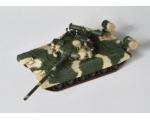Model Collect Russian ARMY T-80B TANK 1/72