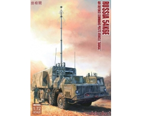Modelcollect Russian 54K6E 'Baikal' Air Defence Command Post 1/72
