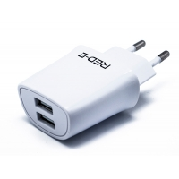 Red-E Dual USB Wall Charger 2.1A