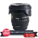 Sigma 10-20mm f4-5.6 EX DC Canon mount  Second H..