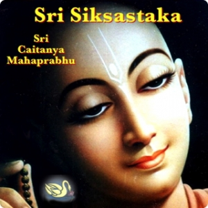 Sri Siksastaka