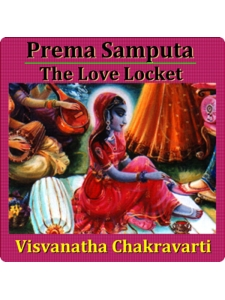 Prema Samputa - The Love Locket