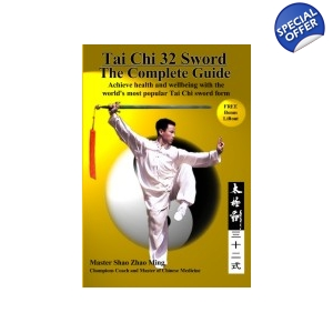 Tai Chi 32 Sword - The ..