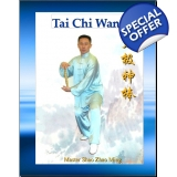 Tai Chi Ruler Wand DVD and Book Set