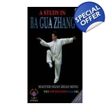A Study in Bagua Zhang Vol.1 - DVD