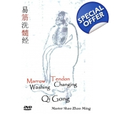 Qi Gong - Shaolin Marrow Washing Tendo..