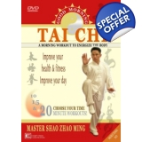 Good Morning Tai Chi DVD