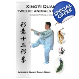 XingYi Quan Twelve Animals Form - Inst..