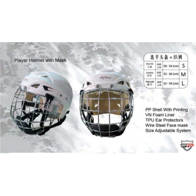 VIK MAX Ice Hockey Helmet