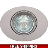 DOWNLIGHT WHITE oval  BELOW COST PRICE..