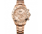 Hugo Boss 1502371 Ikon Rose Gold Ladies Bracelet..
