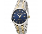 Accurist MB859N Mens Bracelet Blue Face Watch