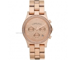 Marc by Marc Jacobs Henry Rose Gold-tone Ladies ..