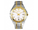 Seiko Gents Bracelet Solar Watch SNE088P1