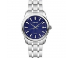 Seiko Gents Bracelet Watch SGEG03P1