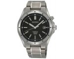 Seiko Kinetic Titanium Gents Bracelet Watch SKA4..