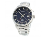 Seiko Kinetic GMT Gents Bracelet Watch SUN031P1