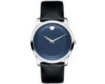 Movado Blue Dial Stainless Steel Men's Watch 060..