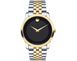 Movado Museum Black Dial Two-tone Men's Watch 06..