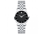 Movado Black Dial Silver Stainless Steel Ladies ..