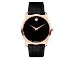 Movado Museum Black Dial Men's Watch 0607060