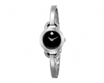 Movado Black Dial Stainless Steel Bangle Ladies ..