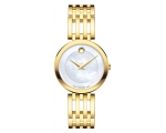 Movado Gold Tone Stainless Steel Ladies 0607054 ..