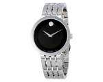 Movado Black Dial Stainless Steel Men's 0607057 ..