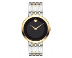 Movado Men's 0607058 Two-Tone Stainless Steel Wa..