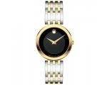 Movado Black Museum Dial Ladies 0607053 Watch