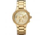DKNY Watches NY8058 Womens Gold Plated Steel Bra..