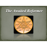 The Awaited Reformer DVD