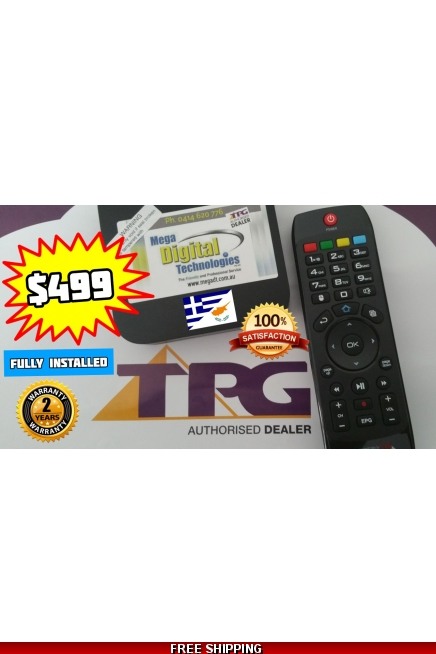 Greek TV IP Receiver