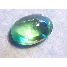 Natural Emerald .20 cts  5x3..