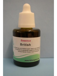 10ml British Essence/flavour Hangsen