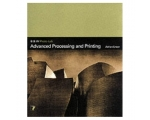 Adrian Ensor Advanced Printing Book