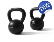 A Pair of 16Kg Cast Iron Kettlebells with FREE P&P