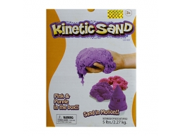 KINETIC SAND 2.5KG -  2 COLOUR SET - PINK & PURPLE