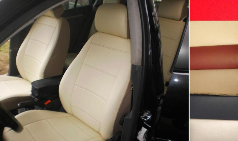 Full Set Leatherette Seat Covers For Mercedes S Class 1979