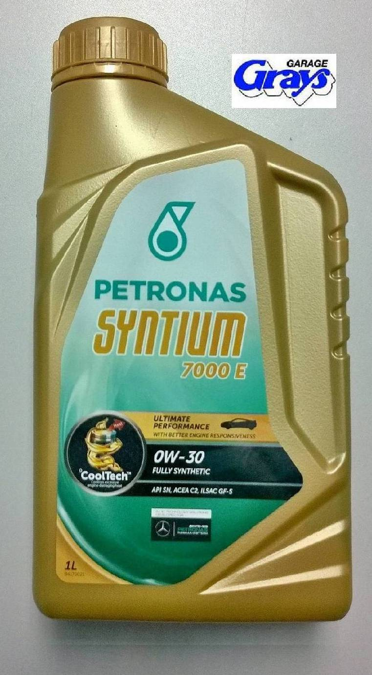 petronas syntium 7000 e 0w 30 engine oil 1 litre. Black Bedroom Furniture Sets. Home Design Ideas