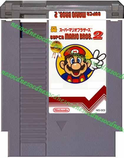 Japanese Super Mario Bros 2 Online